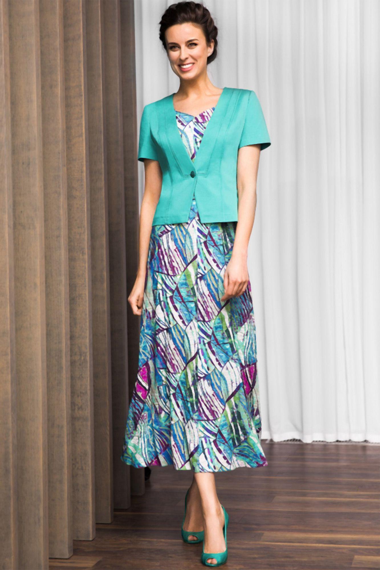 Olar Женская Одежда Купить